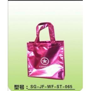 三高环保SG彩色印刷环保袋 独特创新 畅销不衰