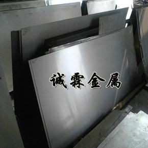 日本7075-T651 7075铝合金