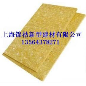 A级防火岩棉,憎水型岩棉,上海岩棉板
