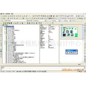 提供CAD图纸PDM管理设计服务
