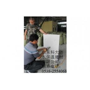 商A级防火保温板珍珠岩保温材料 中国名牌