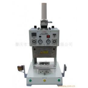 手机铁壳粘胶热压机/恒温热压机