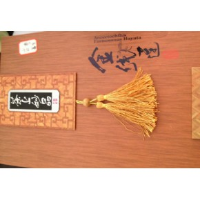 福州金线莲批发公司 好的金线莲的这里买 优质的金线莲