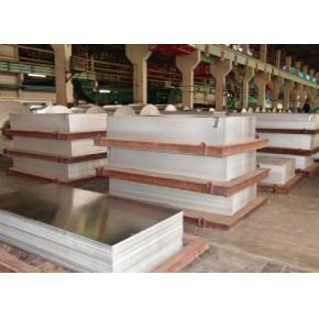 1090西南铝板。。台湾5086-H112铝板报价