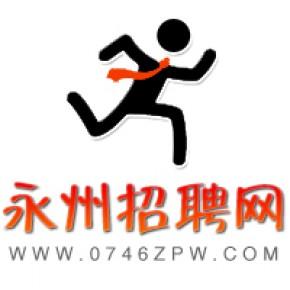 永州极度网络旗下网站:永州招聘网 上线啦!