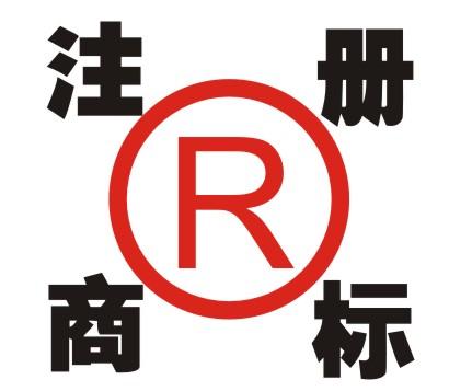 吉首武陵知识产权代理有限公司