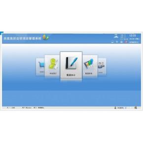 安徽酒店管理系统|酒店软件|酒店管理软件