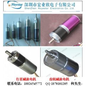 微型减速电机 风扇摇头减速电机 无刷减速电机 直流减速电