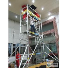 广州航空铝合金脚手架租赁公司