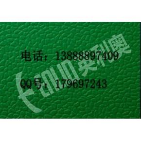 昆明PVC羽毛球垫 云南PVC羽毛球垫 塑胶首选云南威振体育