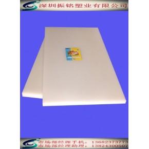 塑料圆墩,塑胶圆墩,LDPE圆墩