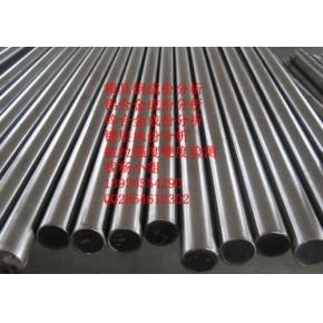 不锈钢线材、不锈钢棒材、不锈钢管材化学成份分析检测找杨小玉1
