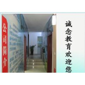 德阳施工技术培训德阳建筑结构设计德阳造价员考试培训