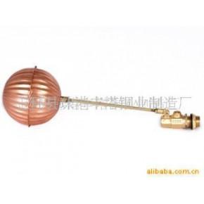 新优质浮球阀 各种型号