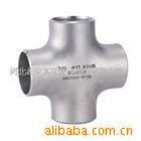碳钢四通 碳钢 本厂 10(mm)