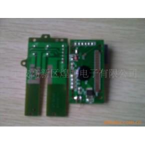电子储币罐控制器电板 HOTT