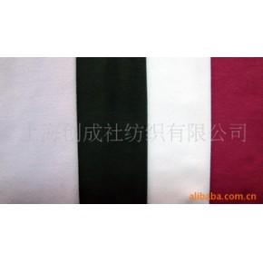针织超细莫代尔氨纶汗布 180(g)