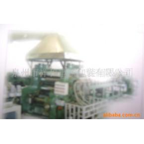 PVC片材生产设备(压延设备)