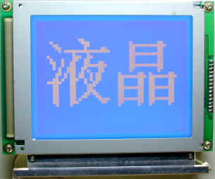 北京华创高晶光电有限公司