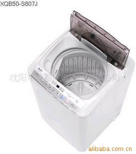 三洋洗衣机xqb55-y808sj