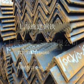 唐山钢材 齐全(mm) Q235