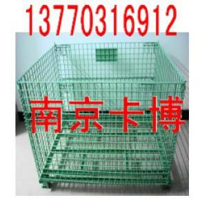 折叠式仓储笼,磁性材料卡,蝴蝶笼--南京卡博仓储13770316912
