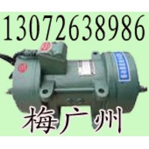 ZF18-50型附着式振动器 ZW混凝土振动器 ZF55-50(优等)