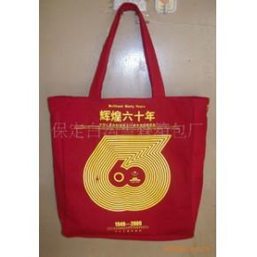 购物袋 商场购物袋 全棉购物袋 纯棉购物袋 定做帆布购物袋