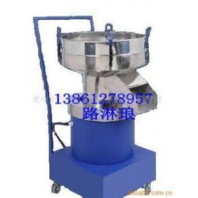 震动筛粉机,筛粉机 离心式过滤法