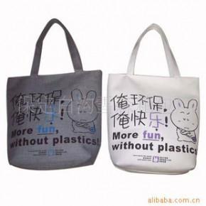 环保袋 环保购物袋 帆布购物袋 布袋 生产定做