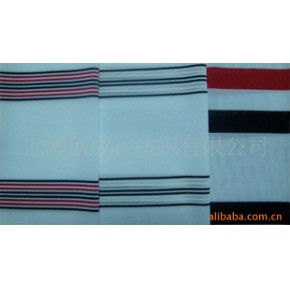针织涤纶彩条布 130GSM