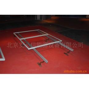 专业生产太阳能支架,斜屋顶支架,