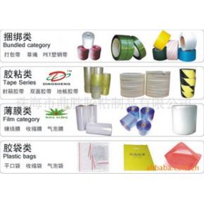 胶带/胶袋/胶水 根据客户要求自订