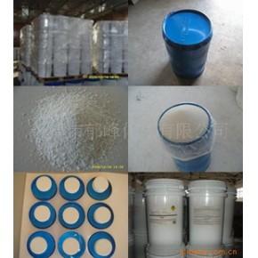 次氯酸钙(漂粉精) TJYF002