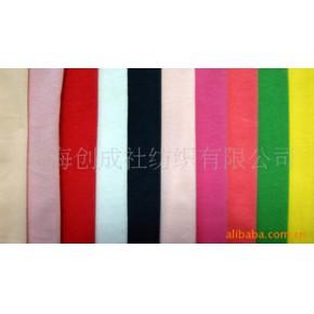 针织细支棉氨汗布 135(g)