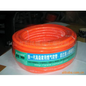 家用PVC煤气管,煤气软管,燃气管