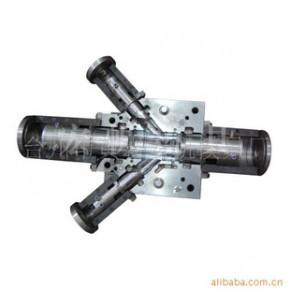 管件模具 注射成型模 两个