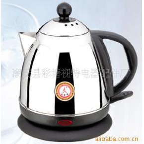 1.2L-C不锈钢 电热水壶