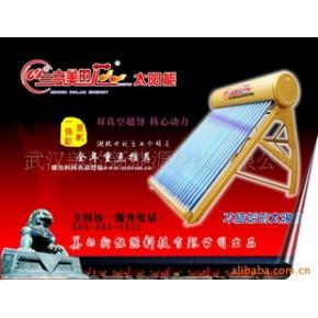 豪华三高美的芯不结垢的太阳能热水器/湖北武汉太阳能厂直供