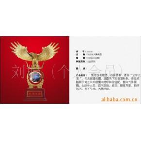 中国工艺品摆件 礼品、纪念品摆件
