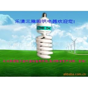 大功率节能灯、电子节能灯、螺旋管