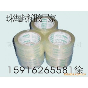 封箱胶1_3 OPP 0.053(mm)