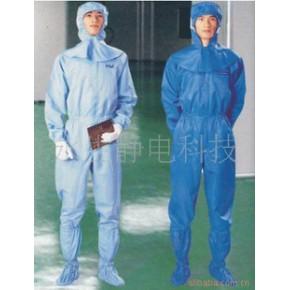 日本钟纺导电丝 永生 连体服