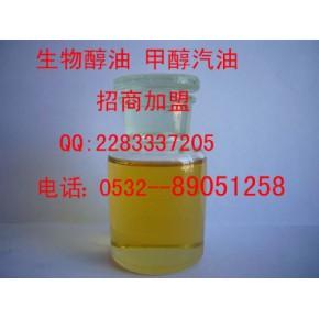 青岛嘉盛技术开发有限公司提供生物醇油配方