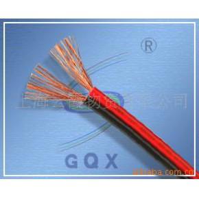 RVB无护套软线缆(红黑线)