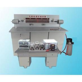 现代化矿井双回路供电系统演示装置,上海博才科教公司