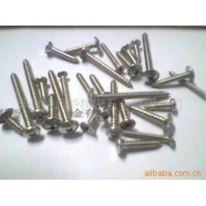 不锈钢GB846-85自攻钉螺丝
