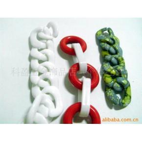 ()塑胶扭链,链子,塑胶圈,塑胶链条