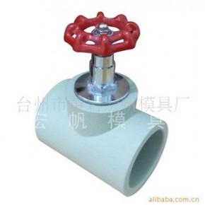 PPR阀门管件模具 注射成型模