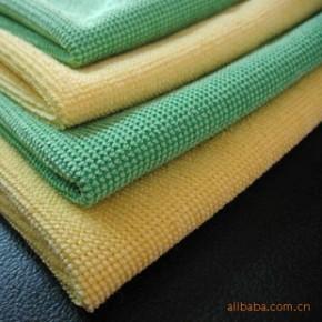 (超细纤维)珍珠面,毛巾